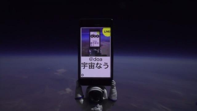 spacedoa.jpg