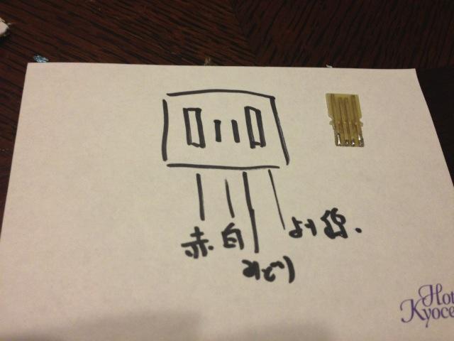 201211281322.jpg