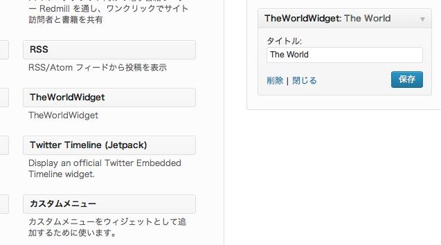 theworld5